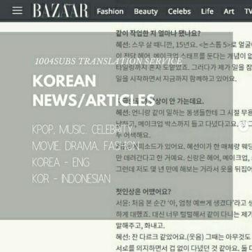 article-trans1