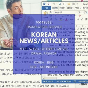 article-trans2