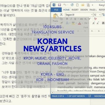 article-trans3